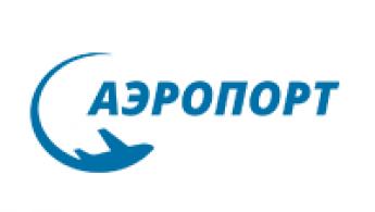 У Аэропорта
